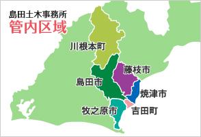 管内地図(拡大)